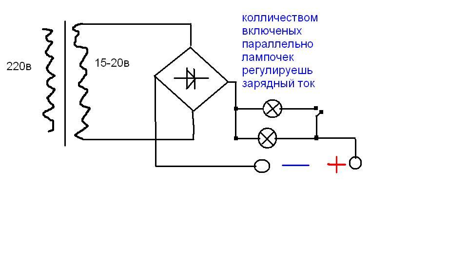 Схема зарядного устройства телефона