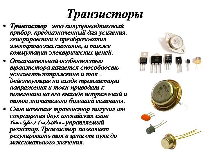 Характеристики диода шоттки 1n5819
