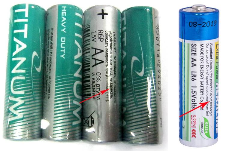 Батарейки: чем отличаются и какие лучше?