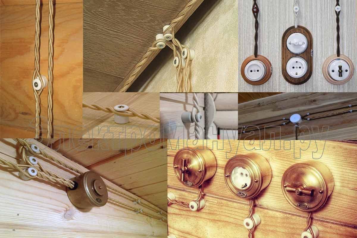Ретро проводка в деревянном доме: особенности монтажа