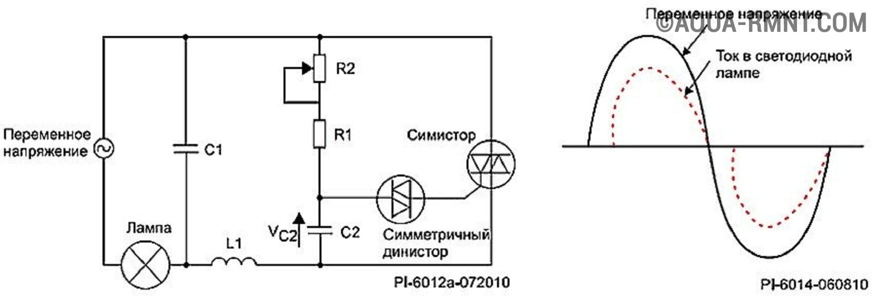 Как подключить выключатель с регулятором яркости