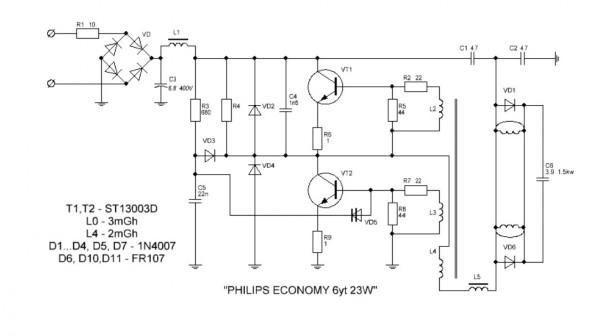 Устройство и схема энергосберегающей лампы