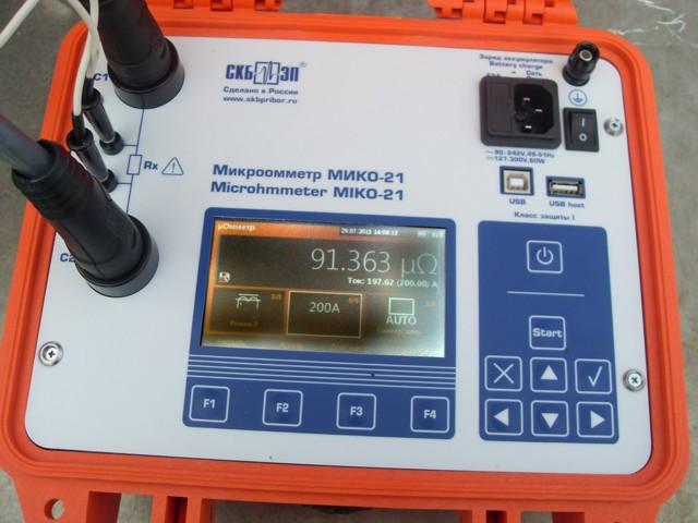 Гост 24606.3-82 изделия коммутационные, установочные и соединители электрические. методы измерения сопротивления контакта и динамической и статической нестабильности переходного сопротивления контакта (с изменениями n 1, 2)
