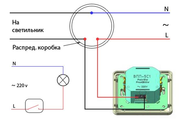 Выключатель с регулятором яркости, схема подключения диммера