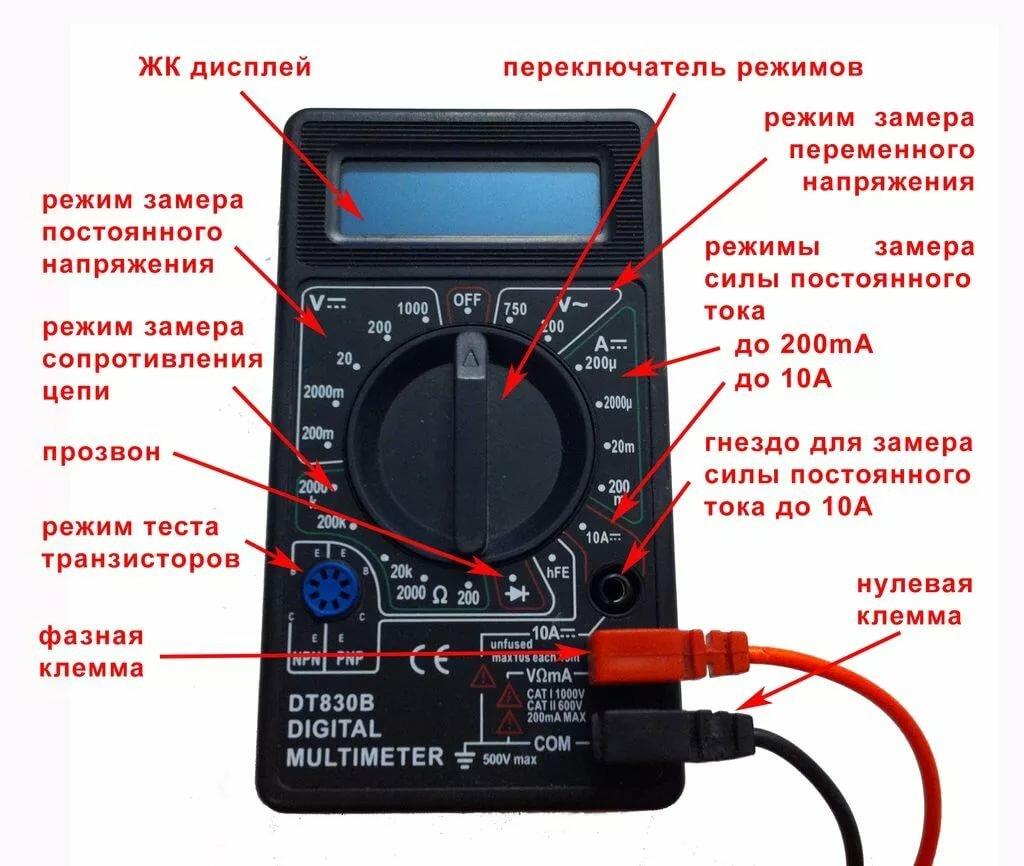 Способы проверки состояния аккумулятора смартфона, в том числе и мультиметром