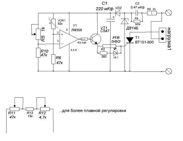 Простой электронный терморегулятор своими руками