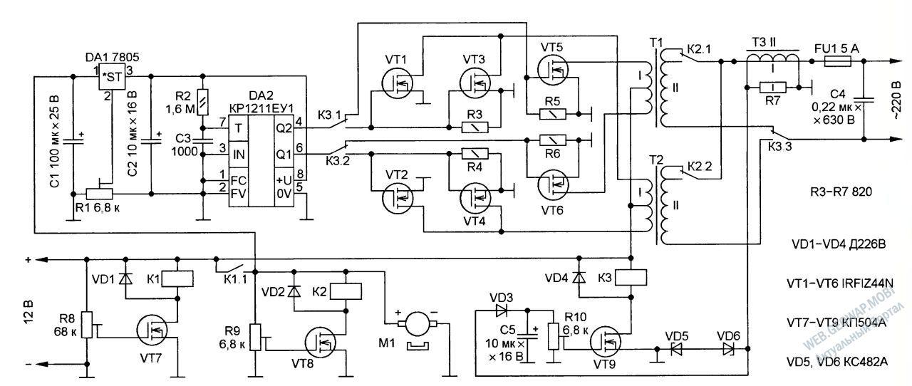 Схема подключения стабилизатора напряжения. пошаговая инструкция. ошибки и правила.