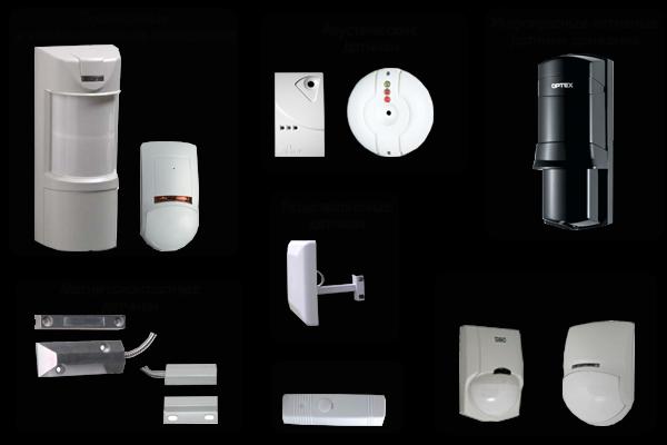 Плюсы и минусы проводного датчика движения для сигнализации
