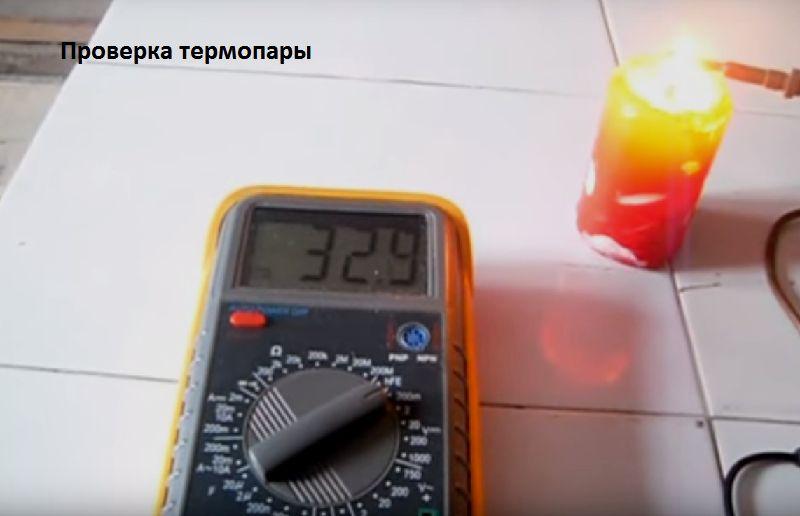 Изготовление термопары для мультиметра своими руками