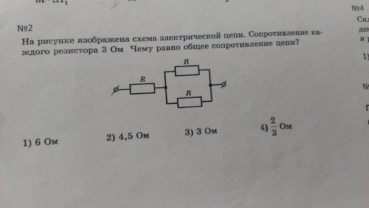 Определение закона ома, применяющегося для полной цепи