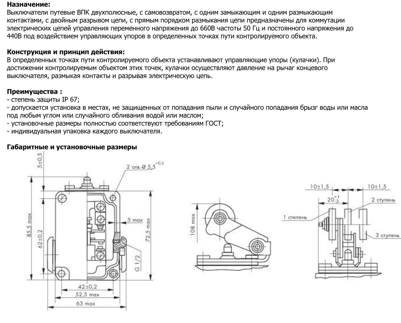 Особенности работы и применения воздушных высоковольтных выключателей
