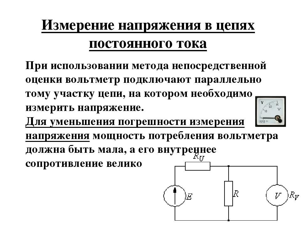 Все, что нужно знать об электрических цепях переменного тока: виды, структура и расчеты