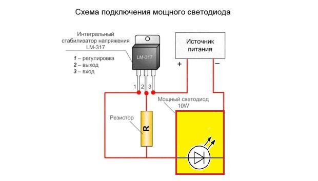 Стабилизатор напряжения на транзисторе