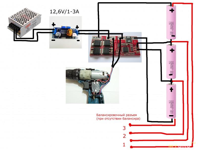 Как правильно заряжать литий ионные аккумуляторы