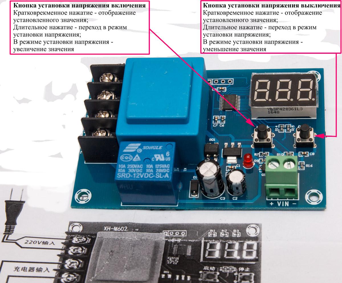 Автомобильное зарядное устройство своими руками — пошаговое описание как сделать зарядку для акб (85 фото + видео)