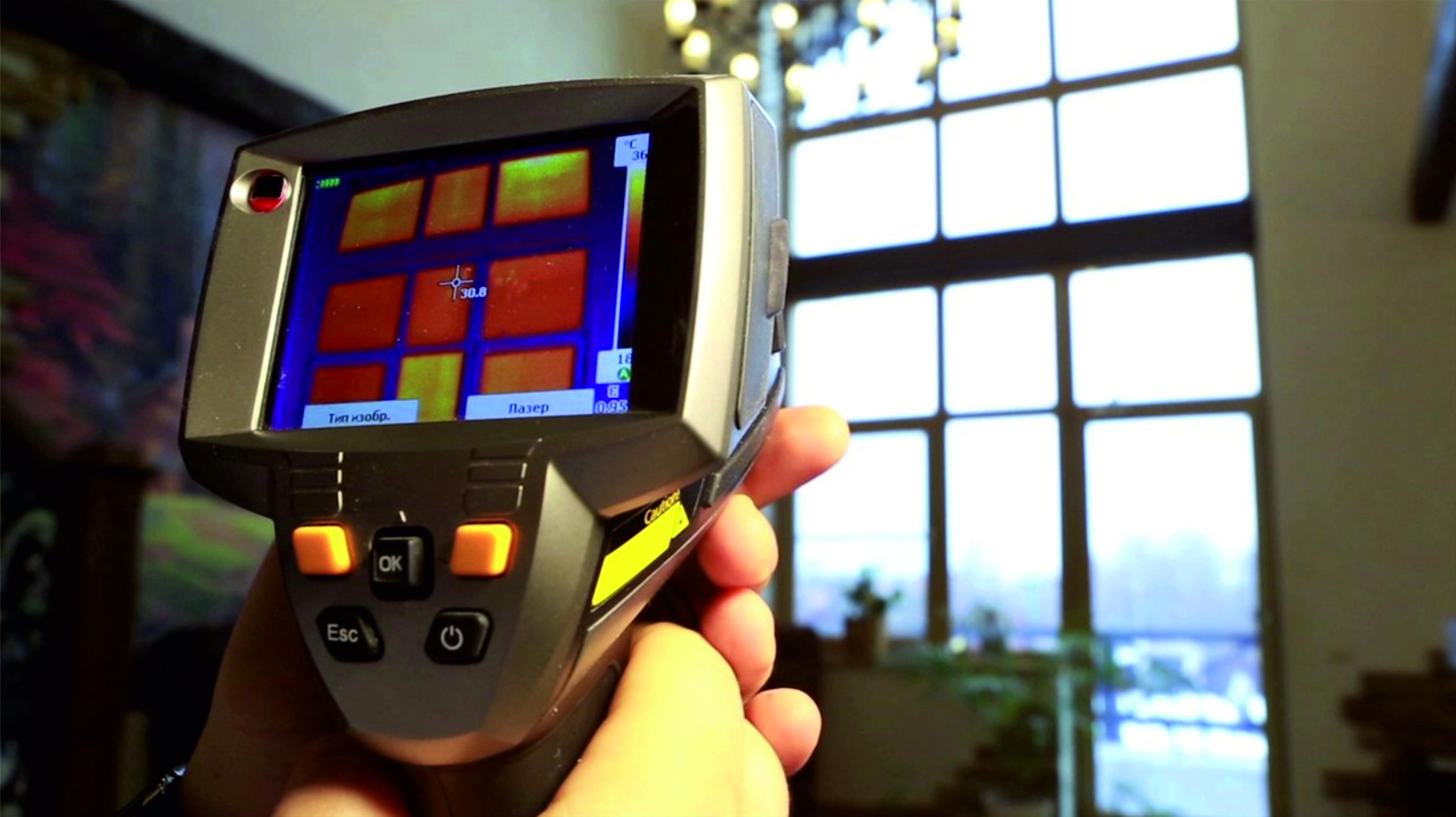 Инструкция по тепловизионному контролю электрооборудования электростанции