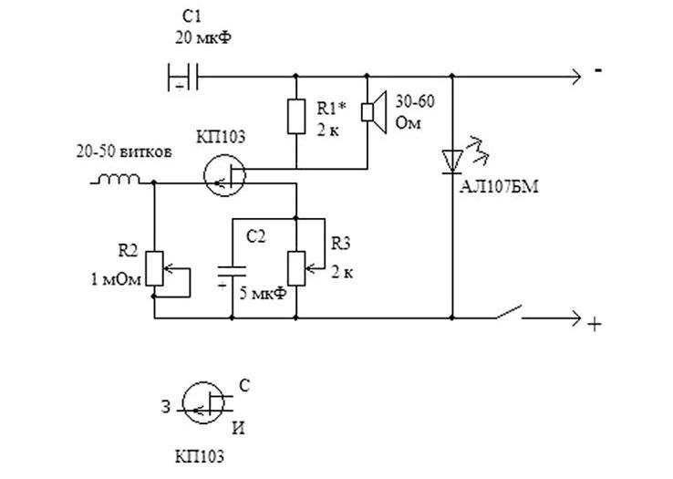 Как сделать детектор скрытой проводки своими руками?