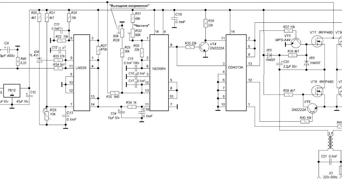 Инверторный преобразователь напряжения с 12 на 220 вольт