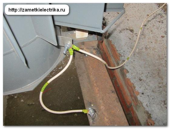 Виды и правила заземления электроустановок