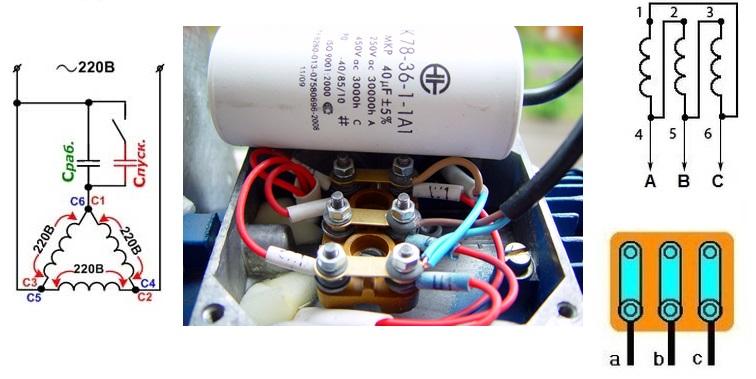Конденсатор для электродвигателя: советы по подбору и правила подключения пускового конденсатора