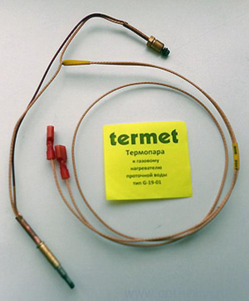 Ремонт термоэлектрических преобразователей