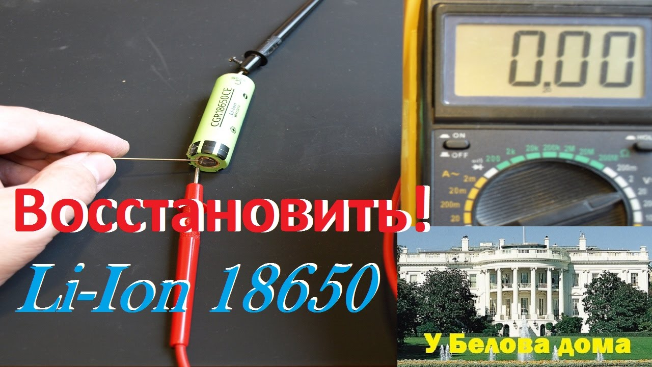 Применение свинцово-кислотных и литий-ионных аккумуляторов