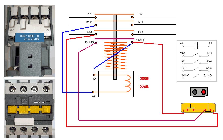 Как подключить магнитный пускатель на 220 в и 380 в