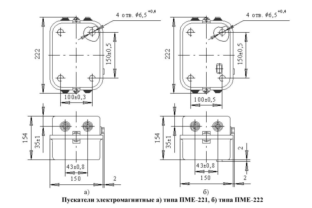 Как подключить магнитный пускатель