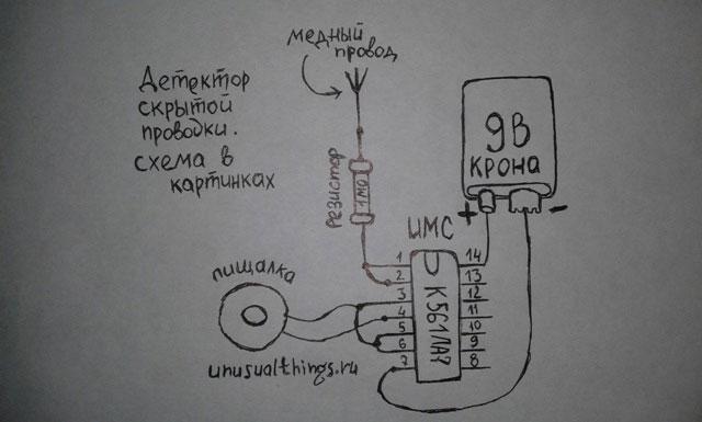 Как сделать датчик для обнаружения скрытой проводки своими руками