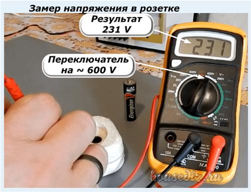 Как определить фазу и ноль мультиметром