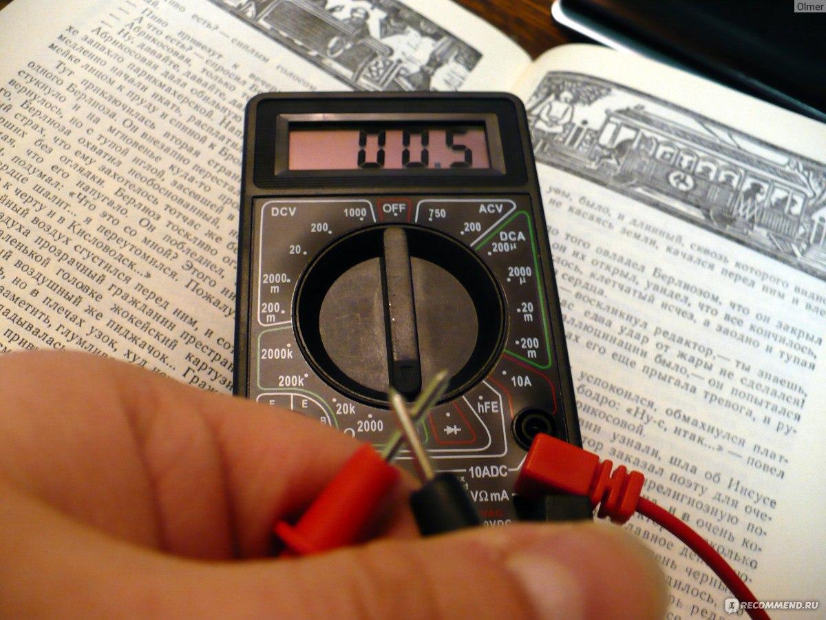 Как правильно пользоваться мультиметром dt 830b