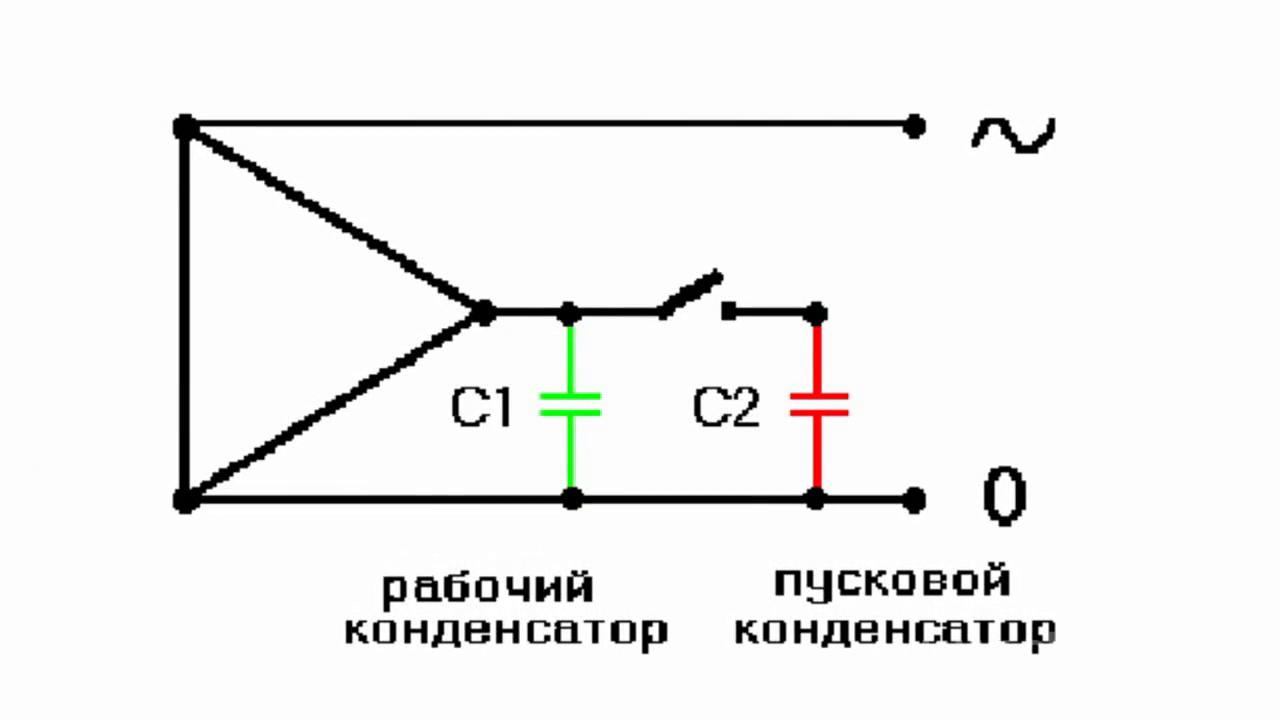 Подбор конденсатора для трехфазного двигателя
