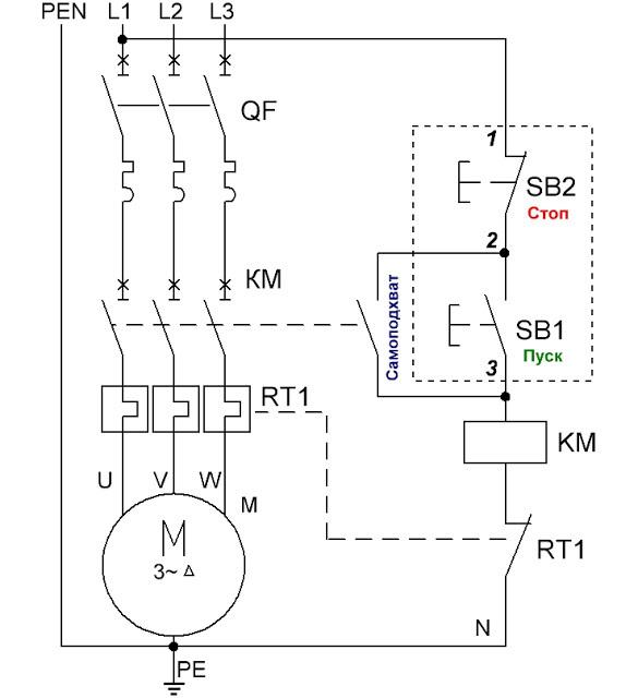 Схема подключения кнопки пускателя