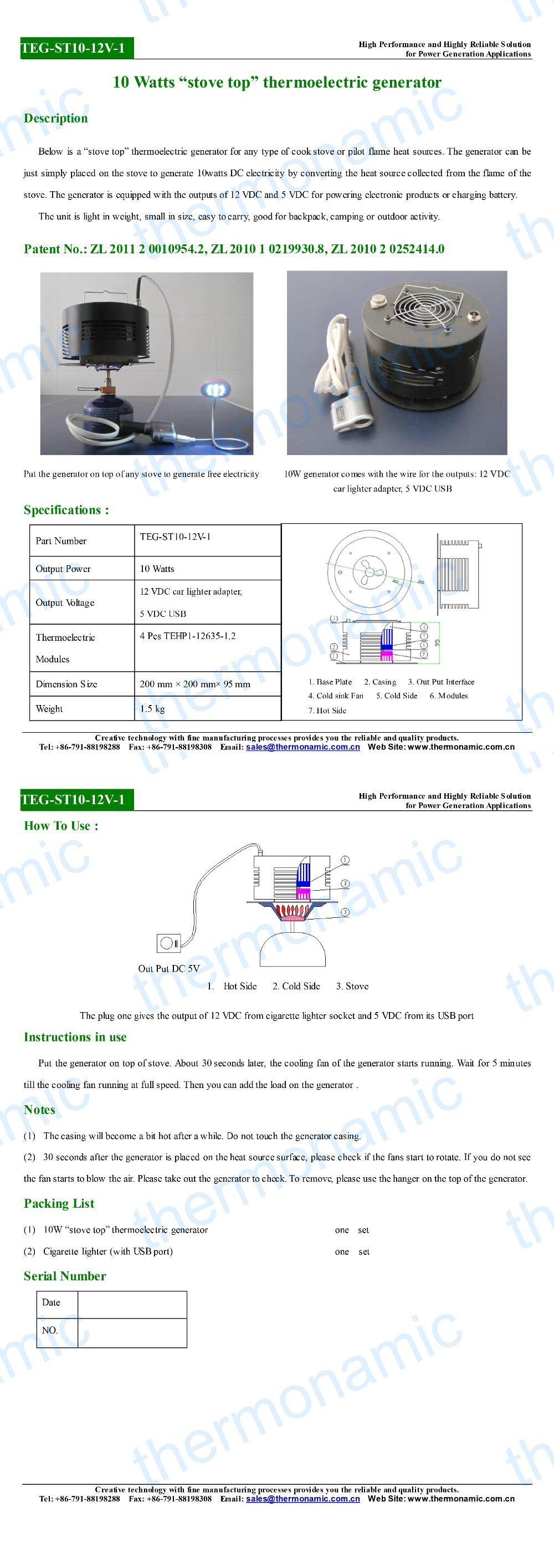 Термоэлектрический генератор: устройство, принцип работы и применение