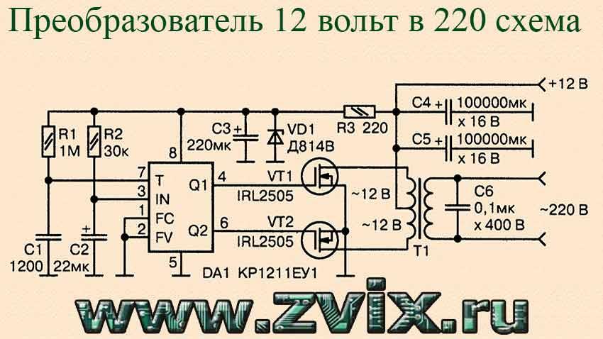 Повышающие преобразователи напряжения 12-220v своими руками