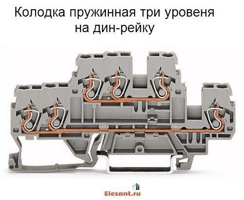 Клеммники для проводов, электропроводки и дин-рейки