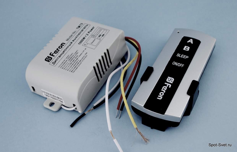 Дистанционный выключатель – основные виды, принцип работы, фото, схема установки, пошаговая инструкция подключения и настройка