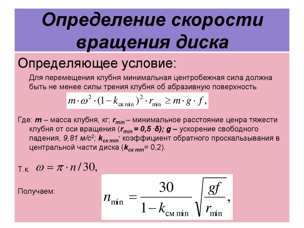 Примеры функции частота в excel для расчета частоты повторений
