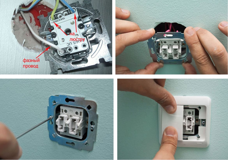 Как снять выключатель со стены – подробная инструкция, как правильно демонтировать электрооборудование
