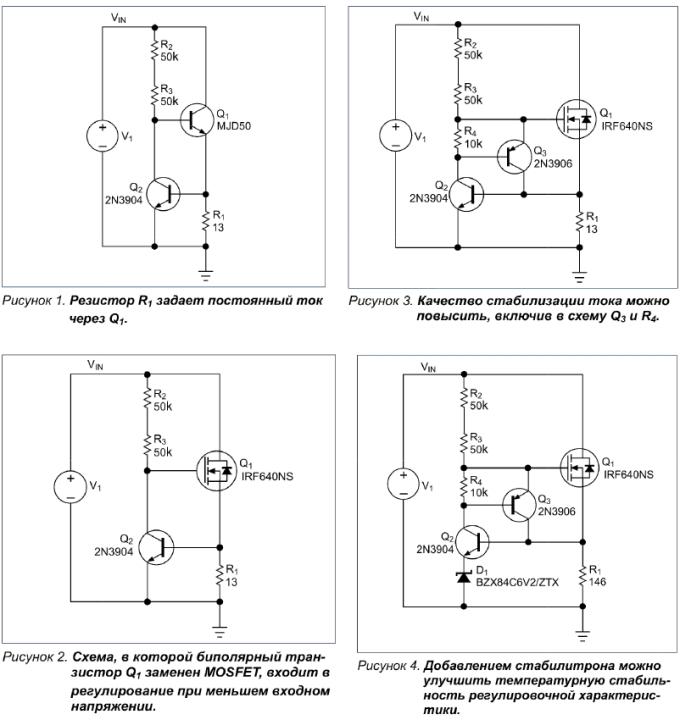 Расчет параметрического стабилизатора напряжения на транзисторах