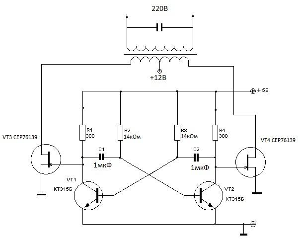 Как из 12 вольт сделать 220 при помощи трансформатора