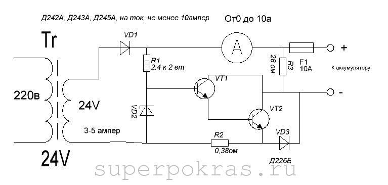 Схема простого зарядного устройства для акб
