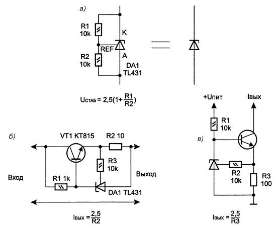 431 параметры. проверка мультиметром стабилизатора tl431 и схема включения