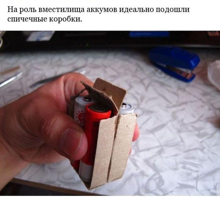 Как легко самому сделать батарейку из подручных средств
