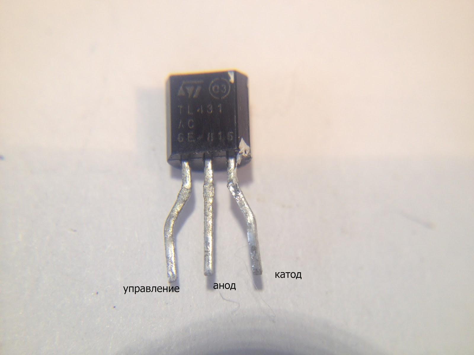 Микросхема lm324 (n)