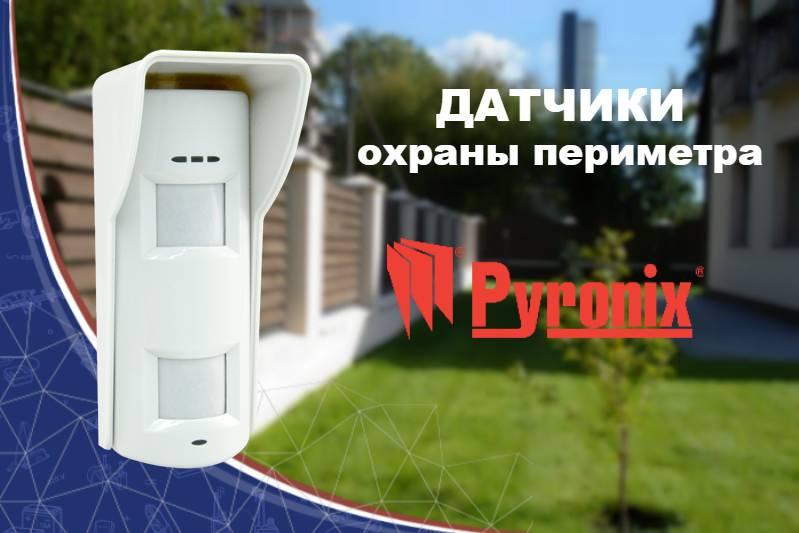 Датчики движения для охраны: характеристики, виды, внешние детекторы, разводка колодки, место установки, внутренние детекторы, охрана периметра