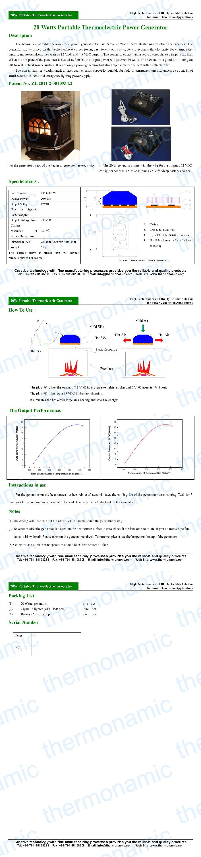 Изготовление термогенератора электричества своими руками