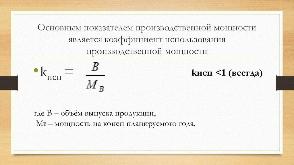 Что такое cos f в электричестве. определение коэффициента мощности