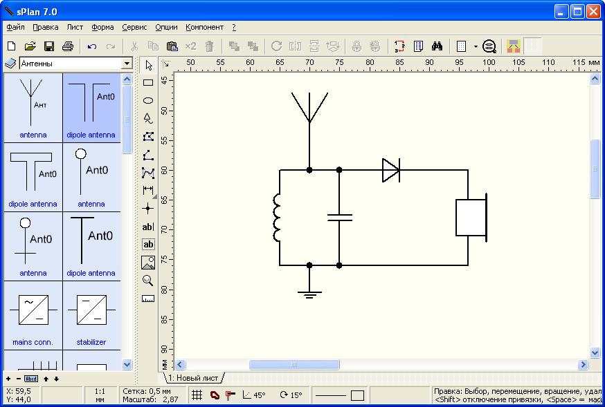 Программа для черчения электрических схем