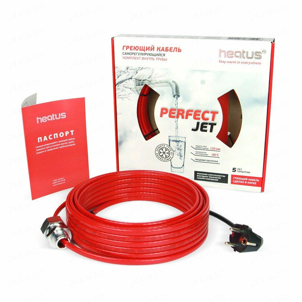 Обогрев водопроводных труб кабелем